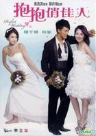 Perfect Wedding (2010) (DVD) (Regular Edition) (Hong Kong Version)