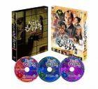Ooedo Mononoke Monogatari (DVD Box) (Japan Version)