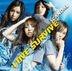 Love Survive (Japan Version)