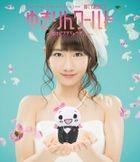 Kashiwagi Yuki 2nd Solo Live Netemo Sametemo Yukirin World - Muchu ni Sasechauzo - [Blu-ray] (Japan Version)