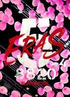 B'z Showcase 2020 - 5 Eras 8820 - Day 4 [BLU-RAY] (Japan Version)