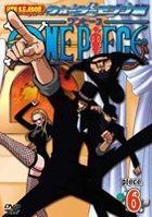 One Piece 8th Season Water Seven Hen (DVD) (Vol.6) (Japan Version)
