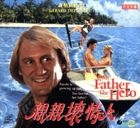 My Father The Hero (VCD) (Hong Kong Version)