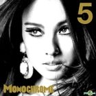 Lee Hyo Ri Vol. 5 - Monochrome (Normal Edition)