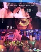 星光睡美人 (2017) (Blu-ray) (香港版)