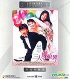 Heart Against Hearts (VCD) (Joy Sales Version) (Hong Kong Version)