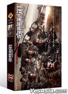 Airborne Blade (2019) (DVD) (Ep. 1-48) (End) (China Version)