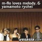 Miss you (Japan Version)