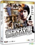 Police Story (1985) (Blu-ray) (4K Ultra-HD Remastered Collection) (Hong Kong Version)
