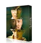GRASSHOPPER  (Blu-ray) (Special Edition) (Japan Version)