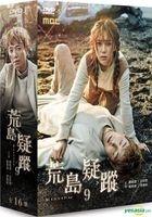 Missing 9 (DVD) (Ep. 1-16) (End) (MBC TV Drama) (Taiwan Version)