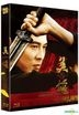 Hero (2002) (Blu-ray) (Director's Cut) (Korea Version)