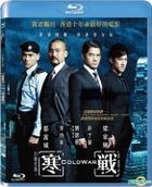 Cold War (2012) (Blu-ray) (Taiwan Version)