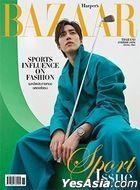 Harper's BAZAAR MEN Thailand June 2021