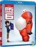 Big Hero 6 (2014) (Blu-ray) (2D) (Hong Kong Version)