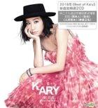 Best of Kary (2CD)