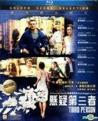 Third Person (2013) (Blu-ray) (Hong Kong Version)