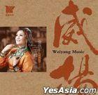 Golden Calling (Vinyl LP) (China Version)