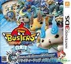 Yo-Kai Watch Busters Shiroinutai (3DS) (Japan Version)
