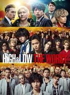 HiGH & LOW THE WORST (DVD) (Deluxe Edition) (Japan Version)