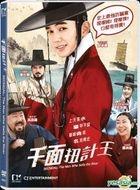 Seondal: The Man Who Sells the River (2016) (DVD) (Hong Kong Version)