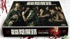 The Walking Dead (DVD) (The Complete Fifth Season) (Taiwan Version)