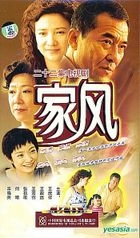 Jia Feng (Vol.1-22) (End) (China Version)