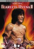 FEARLESS HYENA II (Japan Version)