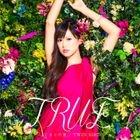 Hajimari no Tsubasa/TWIN BIRD (SINGLE+DVD) (First Press Limited Edition)(Japan Version)