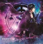 INNER STAR (Normal Edition)(Japan Version)
