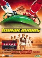 Thunderbirds (DVD) (Hong Kong Version)
