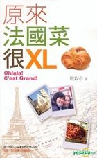 Yuan Lai Fa Guo Cai HenXL