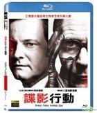 Tinker Tailor Soldier Spy (2011) (Blu-ray) (Taiwan Version)