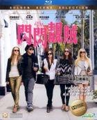 The Bling Ring (2013) (Blu-ray) (Hong Kong Version)