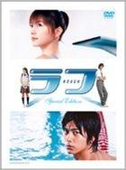 Rough Special Edition (Japan Version)