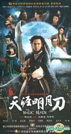 The Magic Blade (DVD) (End) (China Version)