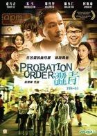 涩青298-03 (2014) (DVD) (香港版)