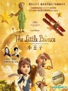 The Little Prince (2015) (DVD) (Hong Kong Version)