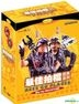 Aces Go Places Series (Blu-ray) (Hong Kong Version)