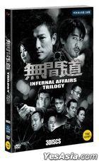 Infernal Affairs Trilogy (DVD) (3-Disc) (Korea Version)