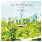 Wada Takafumi NHK WORKS (Japan Version)