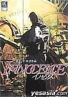 Ghost in the Shell 2 : INNOCENCE (Standard Version)(Japan Version)