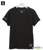 Jun.K (2PM) No Love T.E.M Official Goods - T-shirt (One Size) (Type A)