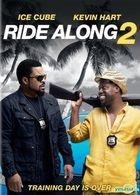 Ride Along 2 (2016) (DVD) (US Version)