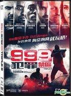 Triple 9 (2016) (DVD) (Hong Kong Version)