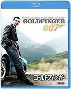 Goldfinger  (Blu-ray)  (Japan Version)