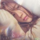 I(アイ) 1stミニアルバム - I Dream