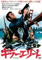 THE KILLER ELITE (Japan Version)