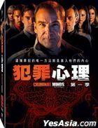 Criminal Minds (DVD) (Ep. 1-22) (Season 1) (Taiwan Version)
