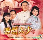 Point Of No Return (VCD) (Part II) (End) (TVB Drama)